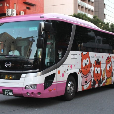 Japan's New Weekly Express Bus Pass