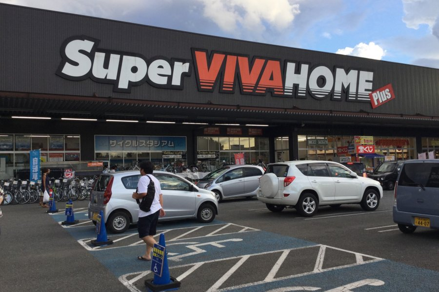 Super Viva Home Plus