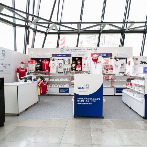 Tokyo 2020 – Official Pop-up Shop in 2016
