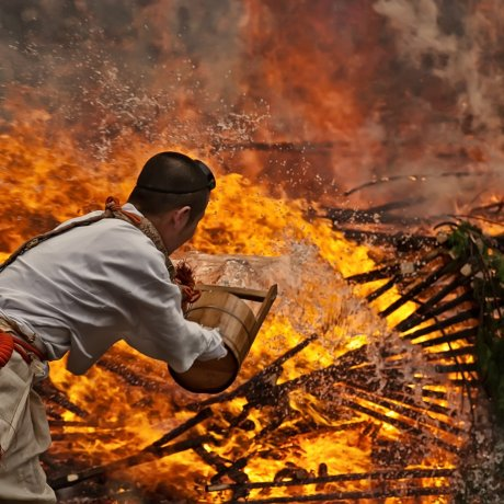 Fire-walking Festival  at Mt. Takao