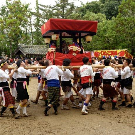 Warai Festival