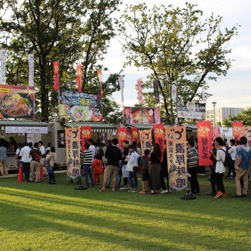 Tsukuba Ramen Festival