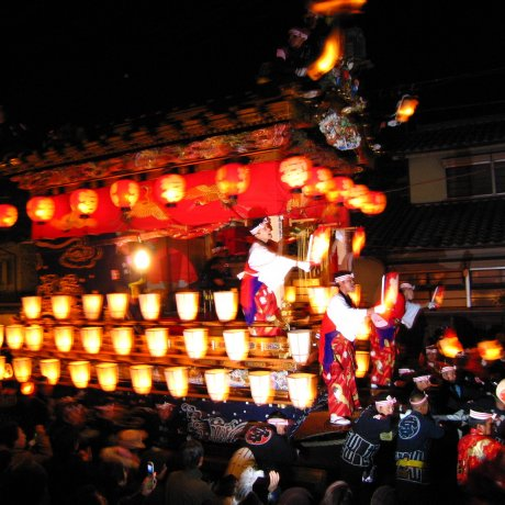 Chichibu Night Festival