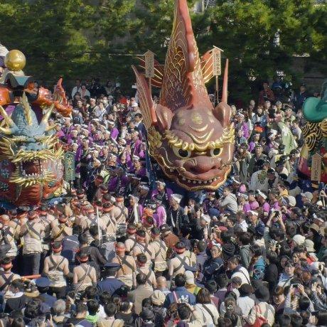 Karatsu Kunchi Festival