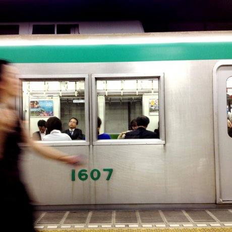 Kyoto by Subway