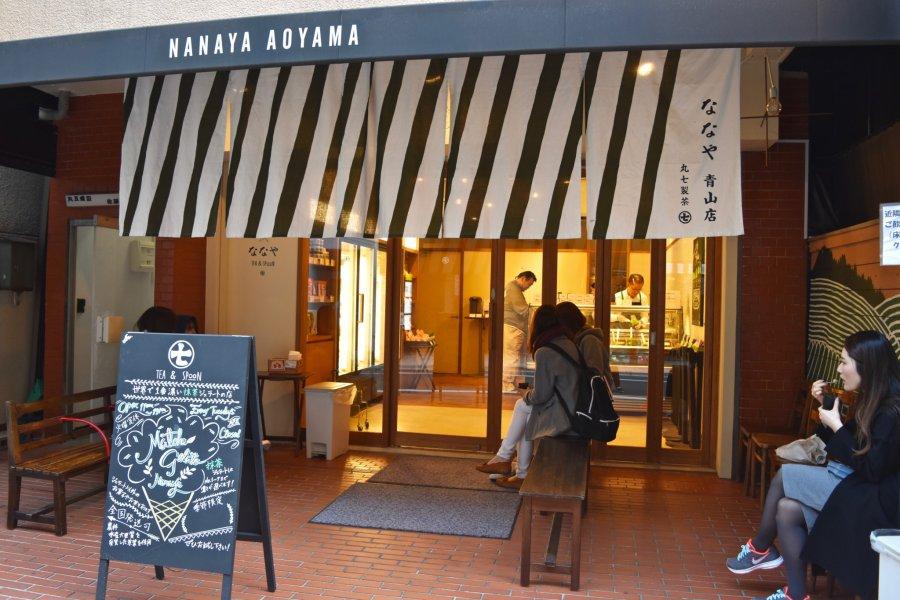 Tea & Spoon Nanaya Aoyama