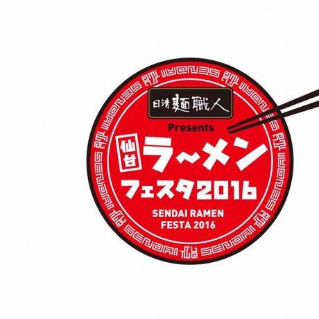 Sendai Ramen Festa