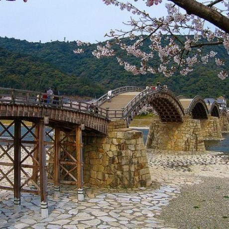The Five Arches of Kintai-kyo