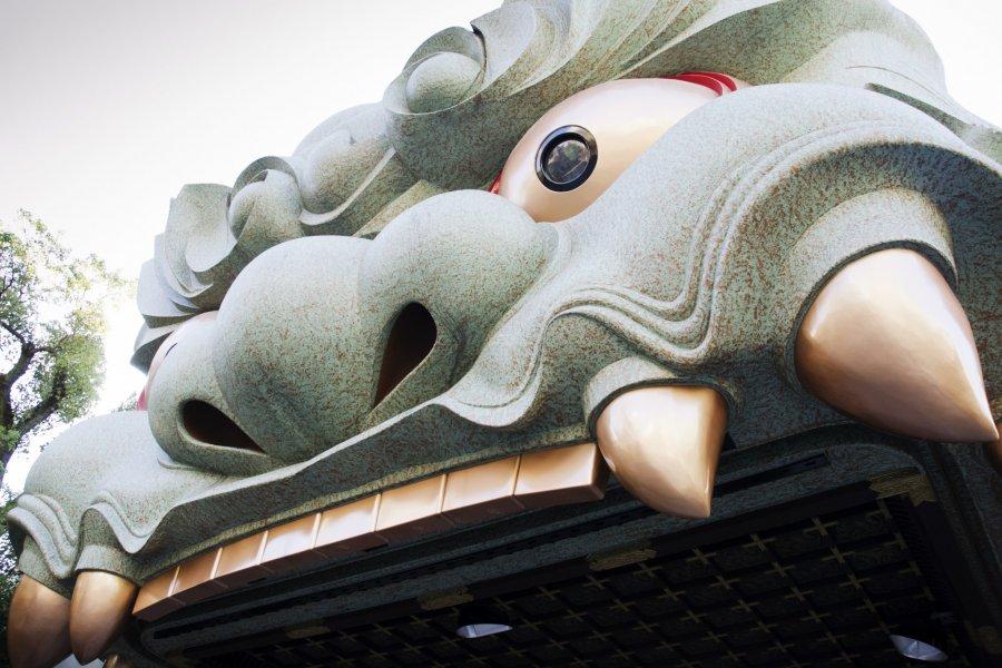 Namba Yasaka Shrine, Osaka