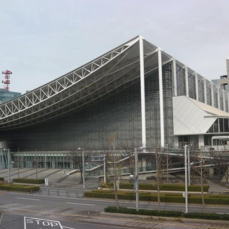 Chiba's Makuhari Convention Hall