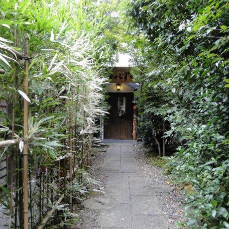 Koinoshizuku Restaurant