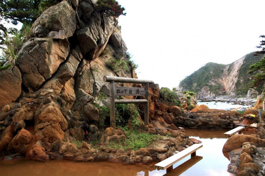 The Hot Springs of Shikine-jima