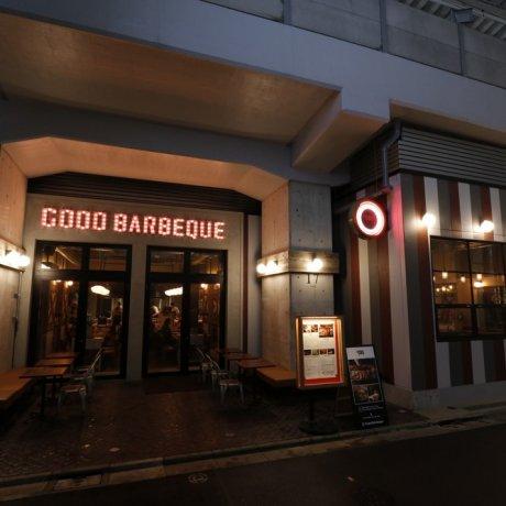 Good Barbecue in Naka-meguro