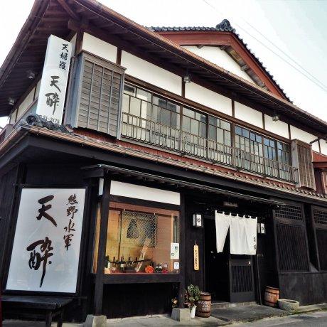 Restaurant Tensui in Shingu, Wakayama