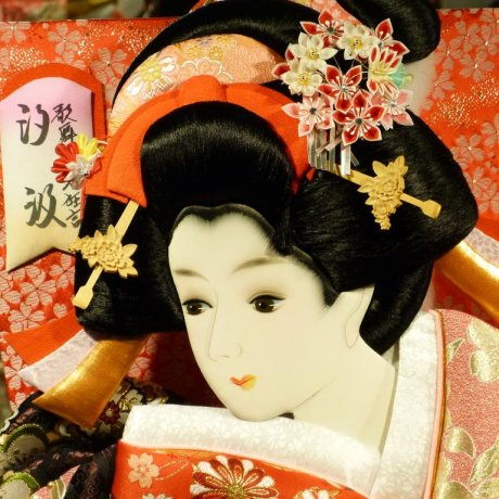 Asakusa's Traditional Hagoita Fair