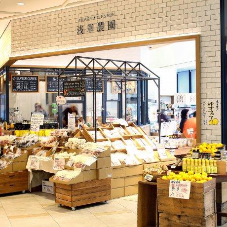 Asakusa Farm Bar & Hurom Slow Juicer