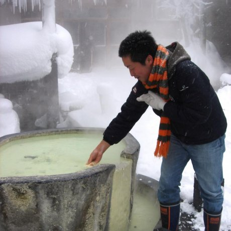 Zao Onsen in Winter