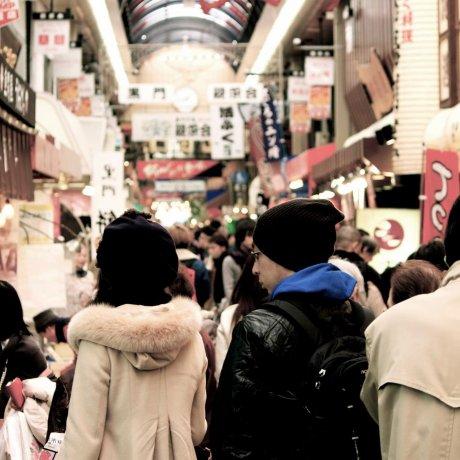 Hidden Backstreets of Osaka