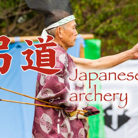 Japanese Archery Demonstration