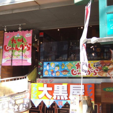 Kyushu Jangara Ramen in Harajuku