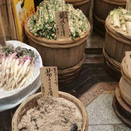 Kyoto's Grand Nishiki Market