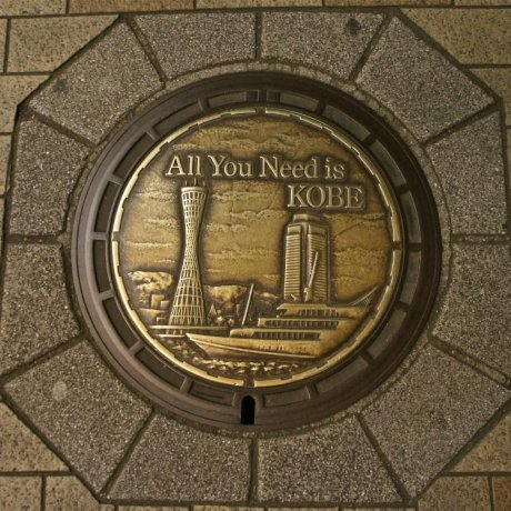 Manhole covers of Kobe