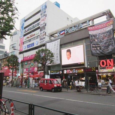 Shin-Ōkubo: Korea Town