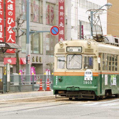Hiroshima's Old-Style Streetcars