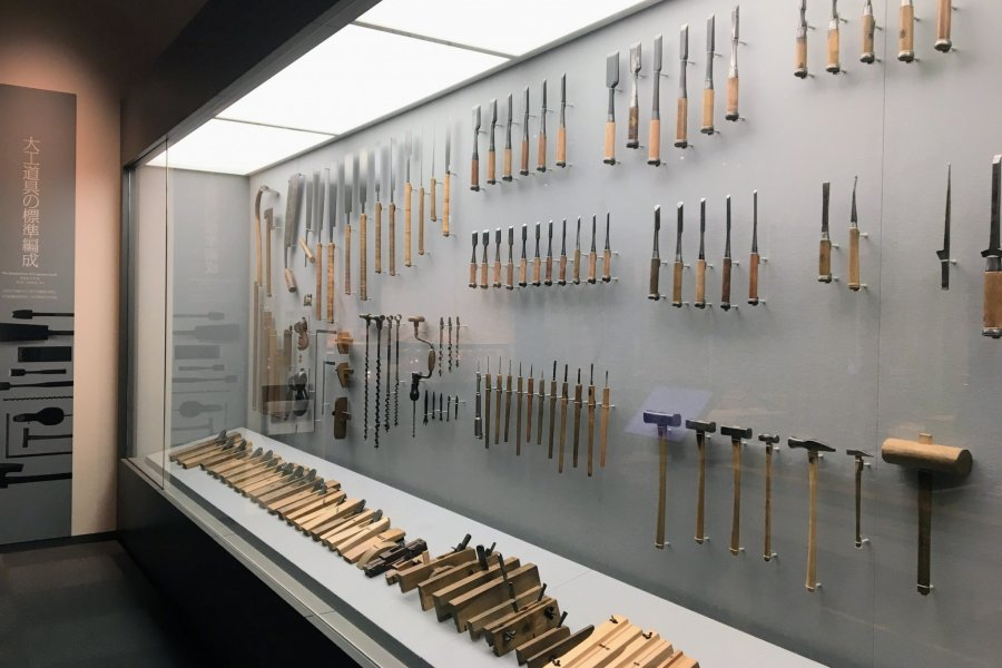 Takenaka Carpentry Tools Museum