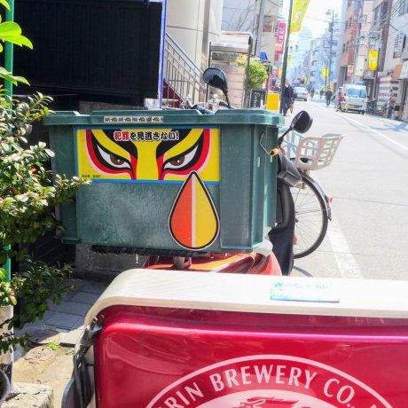 Off the Beaten Track in Shibuya