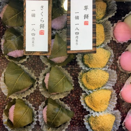 Where to Eat Wagashi in Osaka