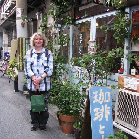 ARABIQ Books & Gallery Cafe - Osaka