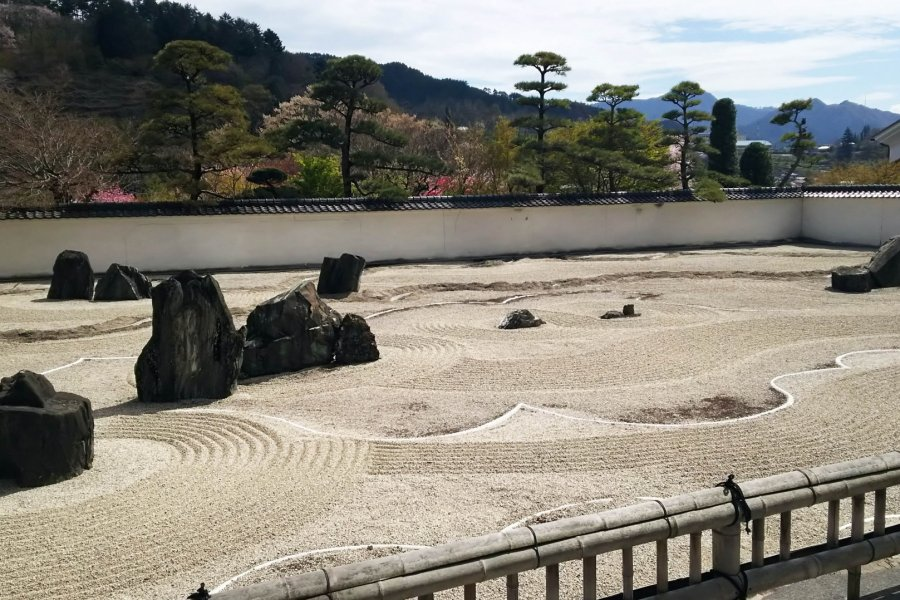 Samurai Trail's Little-known Spots