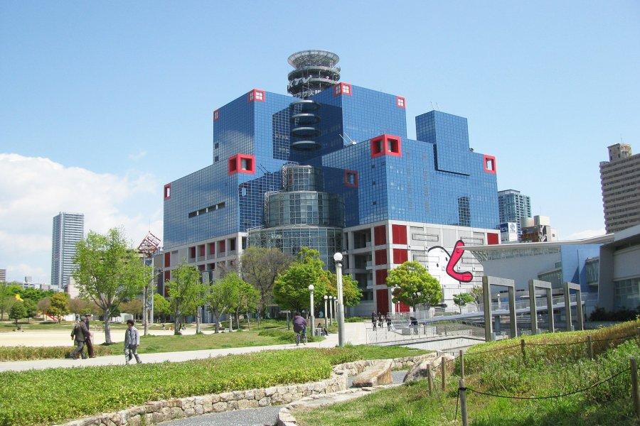 Modern Osaka