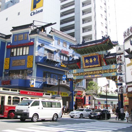 My Trip to Yokohama Chinatown