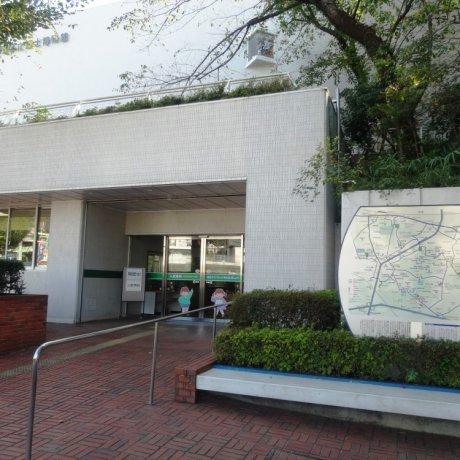 Ota Folk Museum