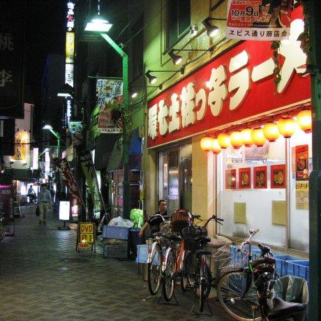 Ikebukuro Area Guide - Things to do in Ikebukuro, Tokyo