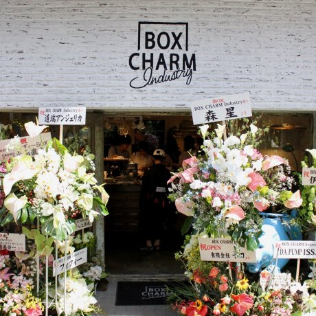 Box Charm Industry