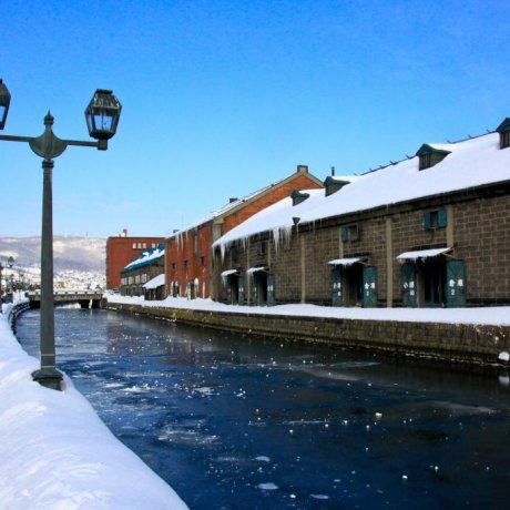 Winter Tranquility in Otaru
