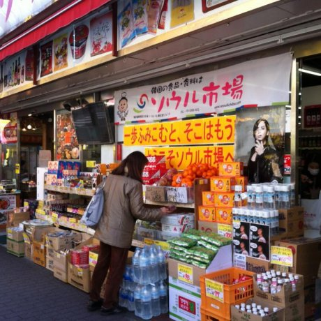 Seoul Ichiba: Korean Food Goods
