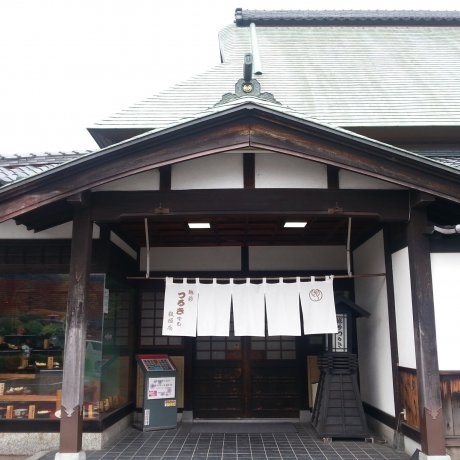 Echizen Tsuruki Soba Restaurant