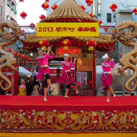 Chinese New Year in Kobe