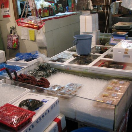 Tsukiji Central Wholesale Market [Closed]