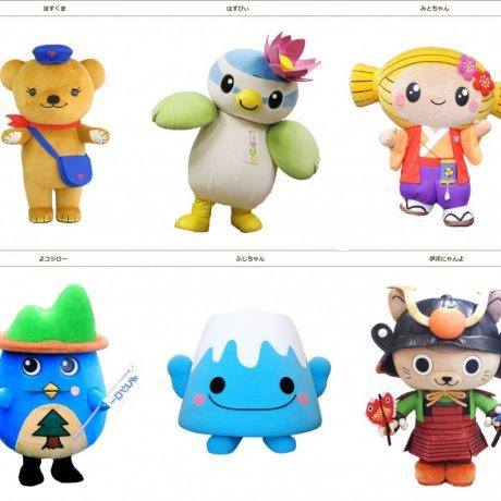 Japanese Mascot Characters