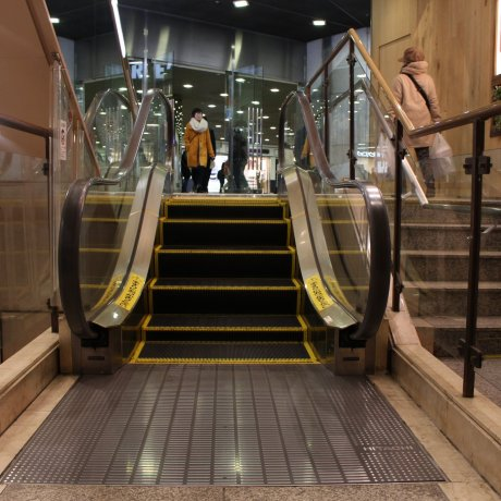 World's Shortest Escalator