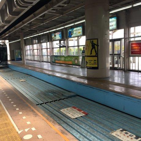 Kanagawa's Shonan Monorail