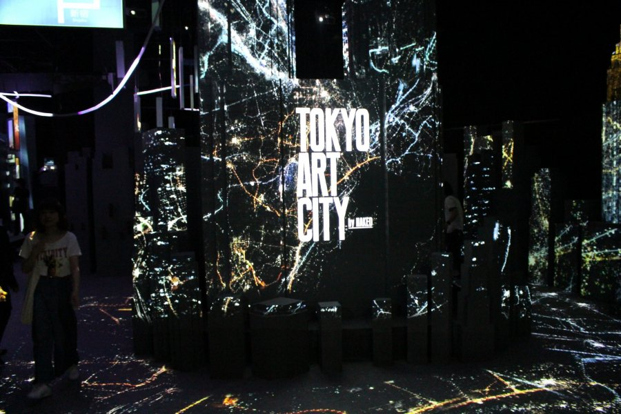 Tokyo Art City by Naked