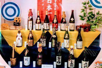 Gold Prize Winning Sake Flight Fair