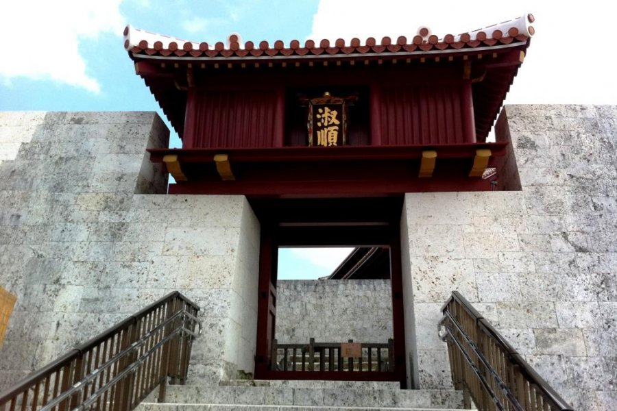 Naha's World Heritage Shuri Castle