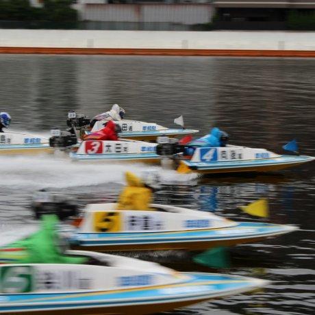 Heiwajima Boat Races